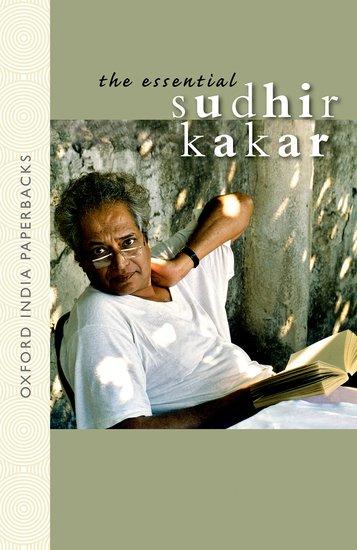 The Essential Sudhir Kakar OIP