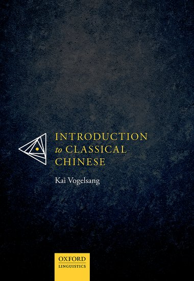 Introduction to Classical Chinese
