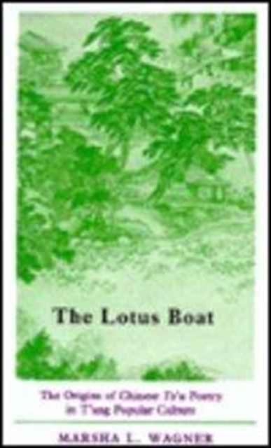 The Lotus Boat