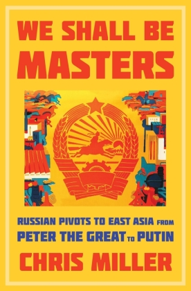 We Shall Be Masters