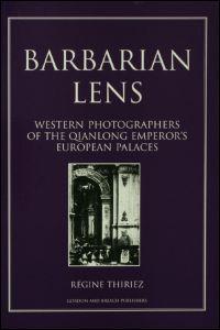 Barbarian Lens