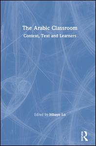 The Arabic Classroom