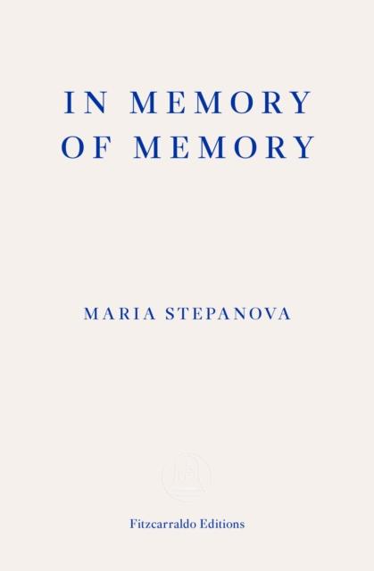 In Memory of Memory