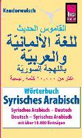 Wörterbuch Syrisches Arabisch (Syrisches Arabisch - Deutsch, Deutsch - Syrisches Arabisch)