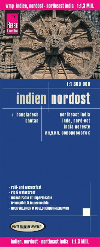 Indien, Nordost 1 : 1.300.000