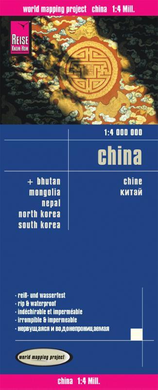 Reise Know-How Landkarte China 1 : 4.000.000