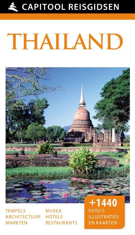 Capitool Thailand