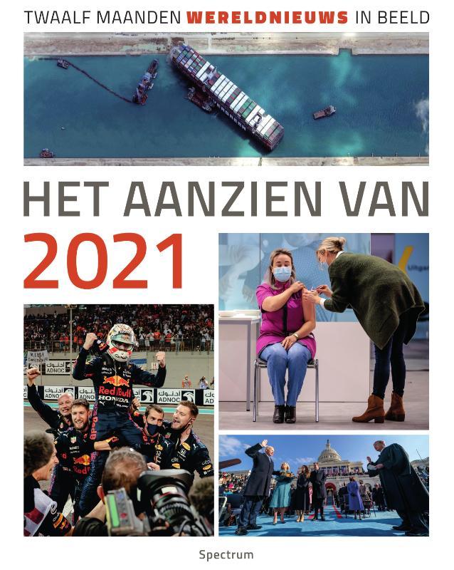 Het aanzien van 2021