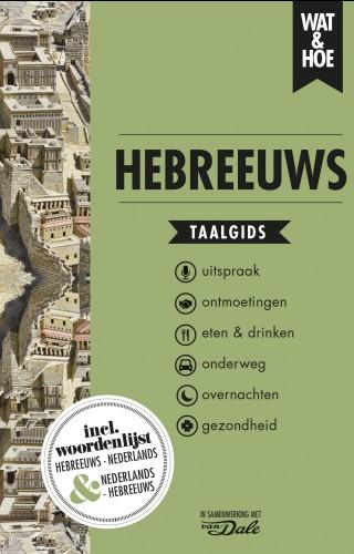 Hebreeuws