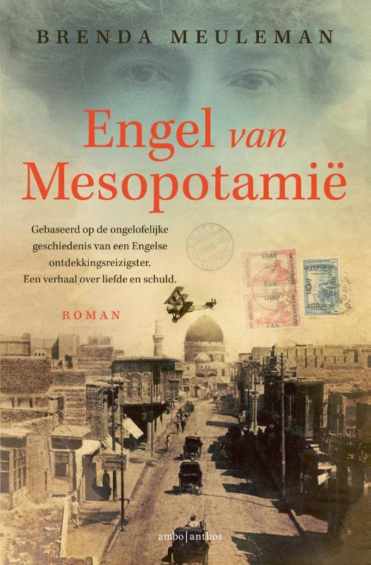 Engel van Mesopotamië