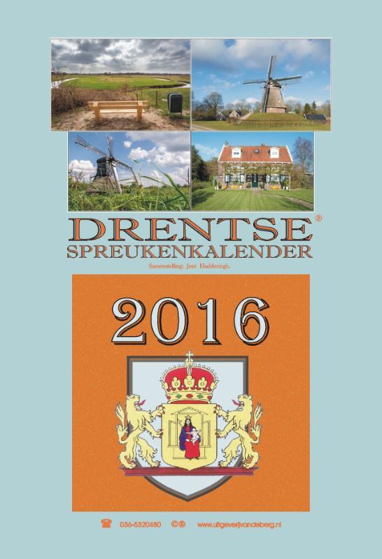 Drentse spreukenkalender  2016