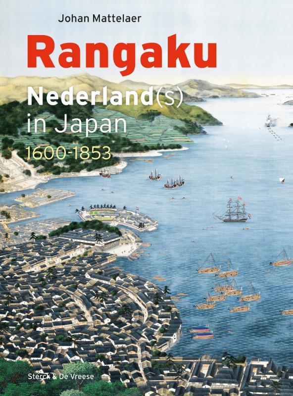 Rangaku