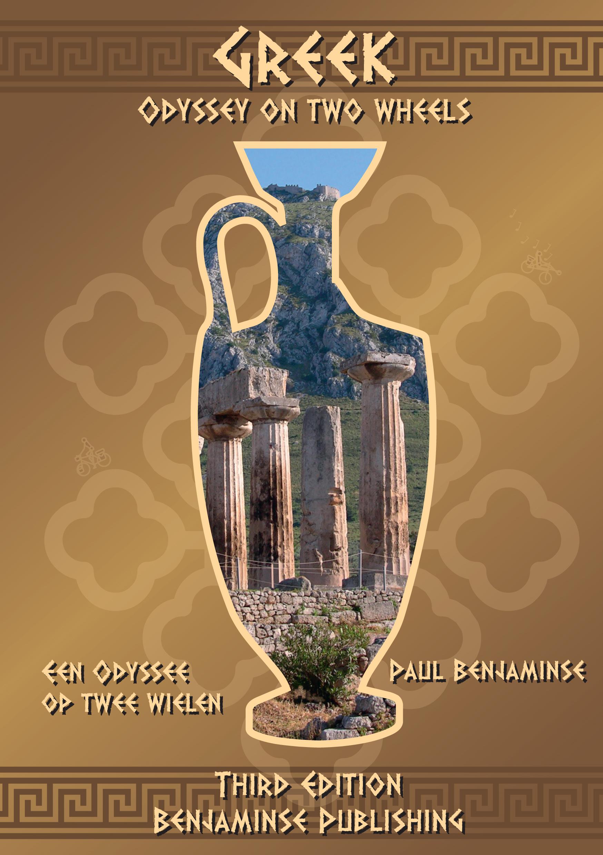 Griekenland - een Odyssee op twee wielen NL/EN