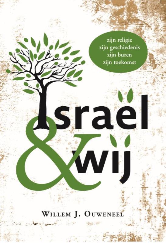 Israël & wij