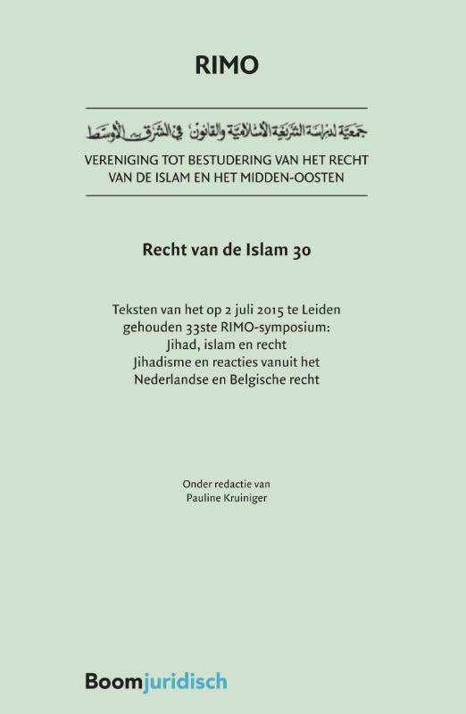 RIMO - Vereniging tot bestudering van het Recht van de Islam en het Midden-Oosten