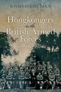 Hong Kongers in the British Armed Forces, 1860-1997