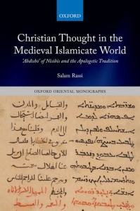 Christian Thought in the Medieval Islamicate World