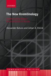 The New Kremlinology