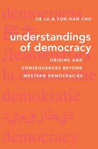Understandings of Democracy