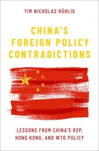 China's Foreign Policy Contradictions