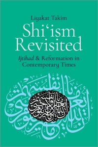 Shi'ism Revisited