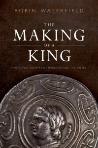 The Making of a King