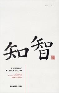 Epistemic Explanations