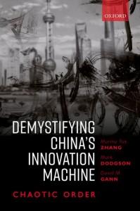 Demystifying China's Innovation Machine