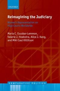 Reimagining the Judiciary