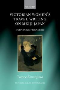 Victorian Women's Travel Writing on Meiji Japan
