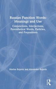 Russian Function Words: Meanings and Use