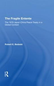The Fragile Entente
