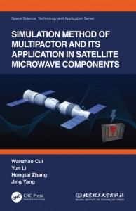 Simulation Method of Multipactor and Its Application in Satellite Microwave Components