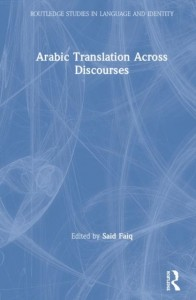 Arabic Translation Across Discourses