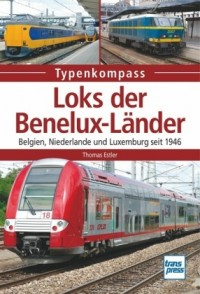 Loks der Benelux-Länder