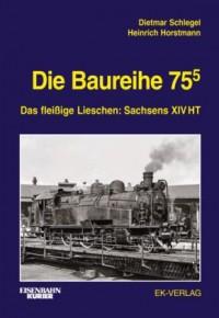 Die Baureihe 755