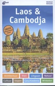 ANWB wereldreisgids: : Laos & Cambodja