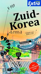 ANWB Extra: Zuid-Korea