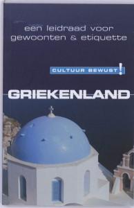 Cultuur Bewust!: Griekenland