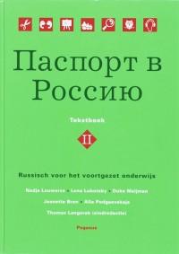 Paspoort voor Rusland 2 tekstboek