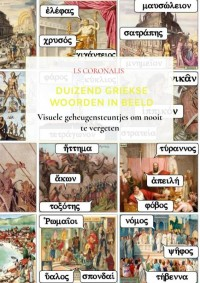 Duizend Griekse woorden in beeld