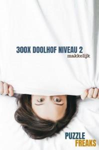 300X DOOLHOF NIVEAU 2 door Puzzle Freaks