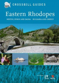 Crossbill guides: Eastern Rhodopes